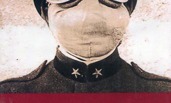 """""""Scemi di guerra"""" (E. Verra)"""